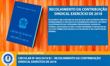CIRCULAR Nº 003/2018 RJ – RECOLHIMENTO DA CONTRIBUIÇÃO SINDICAL EXERCÍCIO DE 2018