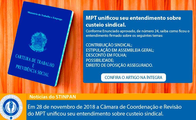 MPT UNIFICA SEU ENTENDIMENTO PELA POSSIBILIDADE DE DESCONTO DA CONTRIBUIÇÃO DE NÃO ASSOCIADOS AO SINDICATO